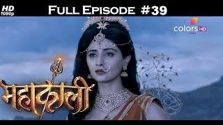 Mahakaali - 2nd December 2017 - महाकाली - Full Episode