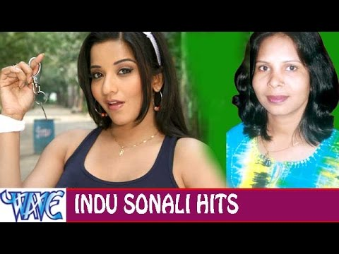 Xxx Mp4 इन्दु सोनाली हिट्स Indu Sonali Hits Video JukeBOX Bhojpuri Hot Songs 2015 New 3gp Sex