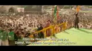 Rajneeti - Official Full Movie Trailer-First Look