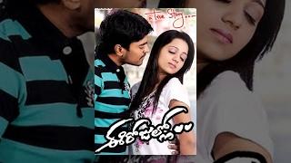 Ee Rojullo Telugu Full Length Movie : Srinivas, Reshma Rathore