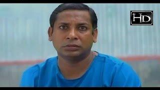 Ghum Babu   ft Mosharraf Karim natok