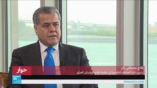 مصطفى فلاح بكر: نريد لشعب كردستان أن يقرر مصيره