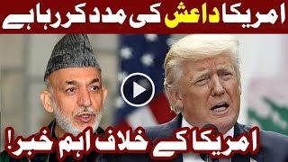 America Afghanistan Main Daish Ko Hatyar Da Raha Hai - Headlines - 06:00 PM - 8 Oct 2017