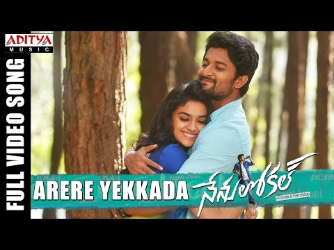 Xxx Mp4 Arere Yekkada Full Video Song Nenu Local Nani Keerthi Suresh Devi Sri Prasad 3gp Sex