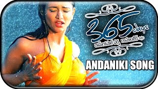 RGV's 365 Days Telugu Movie | Andaniki Full Video Song | Nandu | Anaika