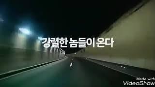 Kore klipleri her gece kal (strongest deliveryman )