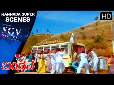 Bandhana Kannada Movie | Holi celebration scenes | Kannada Scenes | Dr.Vishnuvardhan, Suhasini