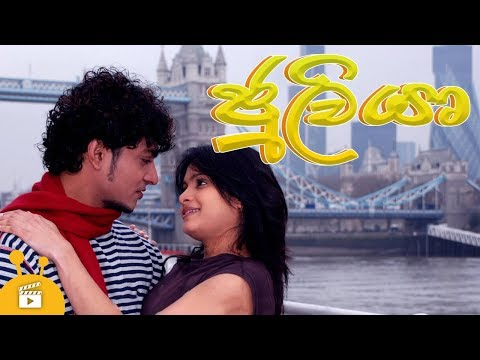 Xxx Mp4 ජූලියා Juliya Hit Sinhala Action Film Nadeesha Hemamali Charith Abeysinghe 3gp Sex