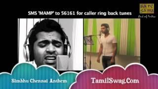 Young Superstar Simbu Chennai Anthem Special - Mathil Mel Poonai