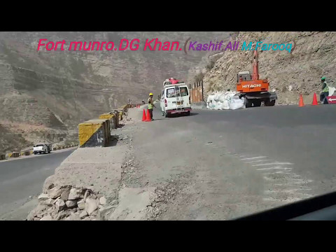 Xxx Mp4 Fort Munro DG Khan 10 May 2017 3gp Sex