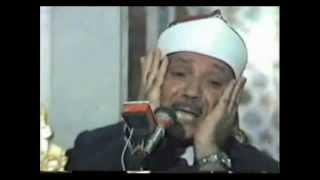 Koran al Karim - Al Fatiha - Abdulbasit Abdulsamad -   القران الكريم