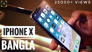 iPhone X Hands On Review | BANGLA- বাংলা | 4K