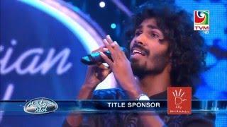 Maldivian Idol Piano Round-Feenaashey- Ishan