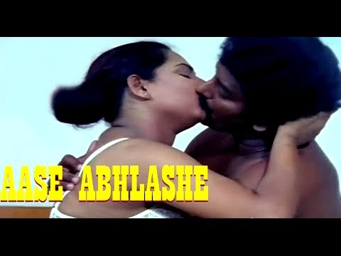 Xxx Mp4 Aase Abhilashe Hot Movies Latest Kannada HD Movies 2016 Hot Kannada Movies 3gp Sex