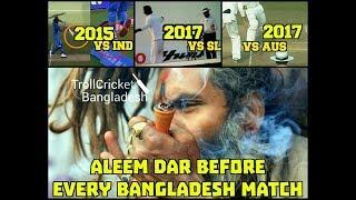 Again # Alim Dar Sleeping Ban vs Aus 2nd test Match Sabbir out Style