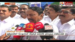 AIADMK teams link will take place soon   Sengottaiyan