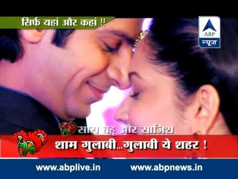 Xxx Mp4 Ankita Naren Romancing In 39 Pavitra Rishta 39 3gp Sex