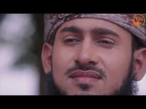 Abu Rayhan New Song  2018    কালিমা নসীবে মোর দিয়ো    Bangla New Song 2018   YouTube 360p