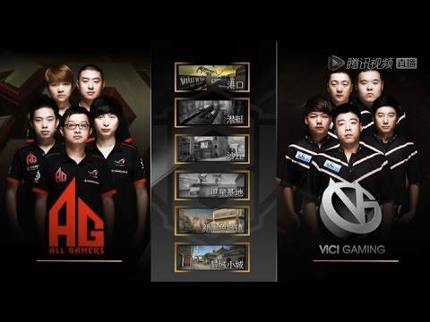 [CFS 2016 China NF] Final match - AG vs VG 1