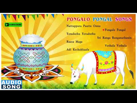 Xxx Mp4 Pongal Songs Best Of Pongal Festival Songs Audio Jukebox Tamil Movie Songs Ilayaraja 3gp Sex