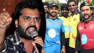 Simbu to quit Nadigar Sangam : Actors made jokers in Star Cricket | Hot Tamil CInema News
