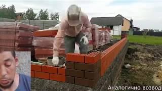 الفرق بين البناء  العربى والبناء الاجنيبى
