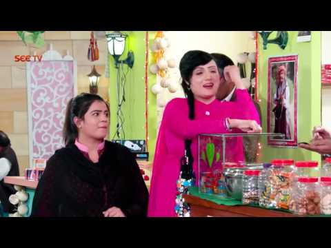 Baz Aa Ry Bewakoof full funny show by PK Funny Shows