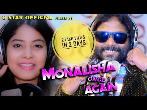 Xxx Mp4 Monalisa Once Again Umakant Barik Rojalin Sahu Studio Version New Sambalpuri Song 2019 3gp Sex