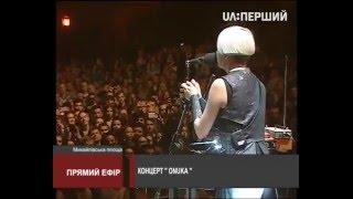 ONUKA. Концерт на Михайлівській площі 21/05/2016