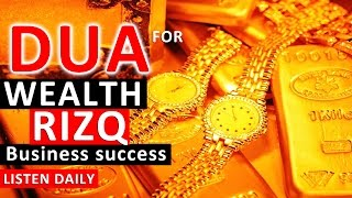 Amazing Ruqyah Dua For Wealth, Rizq, Money ,Business, Provision, Job, Rizak Rizaq ᴴᴰ