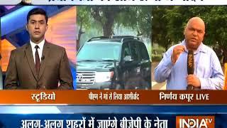 Ankhein Kholo India | 17th September, 2017