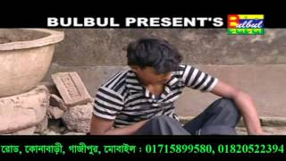 Ma Hara Sontan / Mon kande Pran kande / Emon khan / Bulbul Audio Center