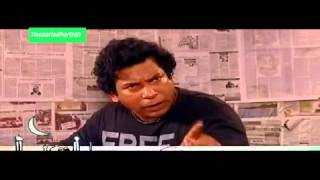 Bangla natok red signal part 56 HD