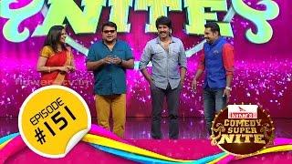 Comedy Super Nite with Abhi & Raja Sahib│അബി & രാജാസാഹിബ്   CSN  #151