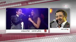 الشاب خالد بين حسين الجسمي و إليسا ؟
