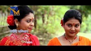LOILANG LANG @ Assamese Hit Bihu @ Bornali Kalita