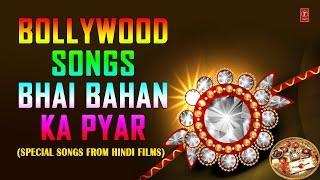 Bollywood Rakhi Songs, Bhai Bahan Ka Pyar Full Audio Songs Juke Box