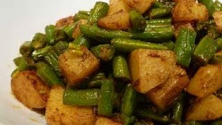 Aloo (Potatoes) and Green Beans Subzi Recipe by ShowMeTheCurry