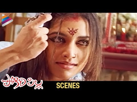 Xxx Mp4 Suresh Gopi Love With Mamta Mohandas Pokiri Pilla Movie Love Scene Of The Day 3gp Sex