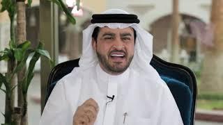 عنوان الحلقة السادسة حسن الاختيار المستشار الأسري الدكتور خليفة المحرزي