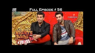 Comedy Nights Bachao Taaza - 23rd October 2016 - कॉमेडी नाइट्स बचाओ ताज़ा- Full Episode