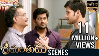 Mahesh Babu helps his Employee | Srimanthudu Movie Scenes | Jagapathi Babu | Koratala Siva | DSP