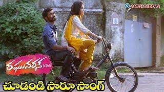 Raghuvaran B.tech Movie Songs - Chudandi Saaru - Dhanush, Amala Paul - Ganesh Videos