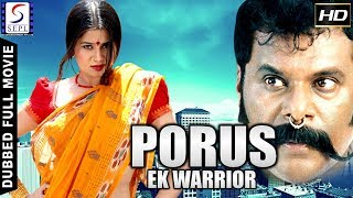 Porus - Ek Warrior - Dubbed Hindi Movies 2018 Full Movie HD l Sangeetha, Prem