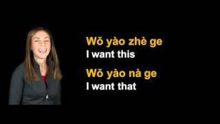 Learn basic Mandarin: The best basic Mandarin toolkit