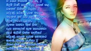 Adara Mal Wala - Kasun Kalhara ft Indrachapa - Edited by SI VIDEOS