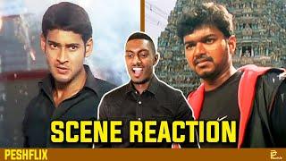 Okkadu vs Ghilli | Mass Scene Reaction | Mahesh Babu vs Vijay | PESHFlix Entertainment