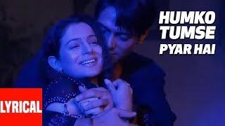 """Lyrical Video """"Title track Humko Tumse Pyaar Hai""""   Arjun Ram Pal, Amisha Patel"""