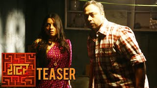 Shutter - Teaser #1 - Sachin Khedekar, Sonalee Kulkarni - Latest Family Thriller Marathi Movie