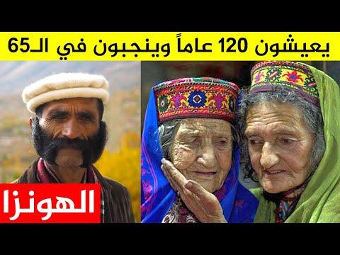 Xxx Mp4 يعيشون 120 عاماً وينجبون في الـ65 ولا يصابون بالسرطان من هؤلاء؟ 3gp Sex